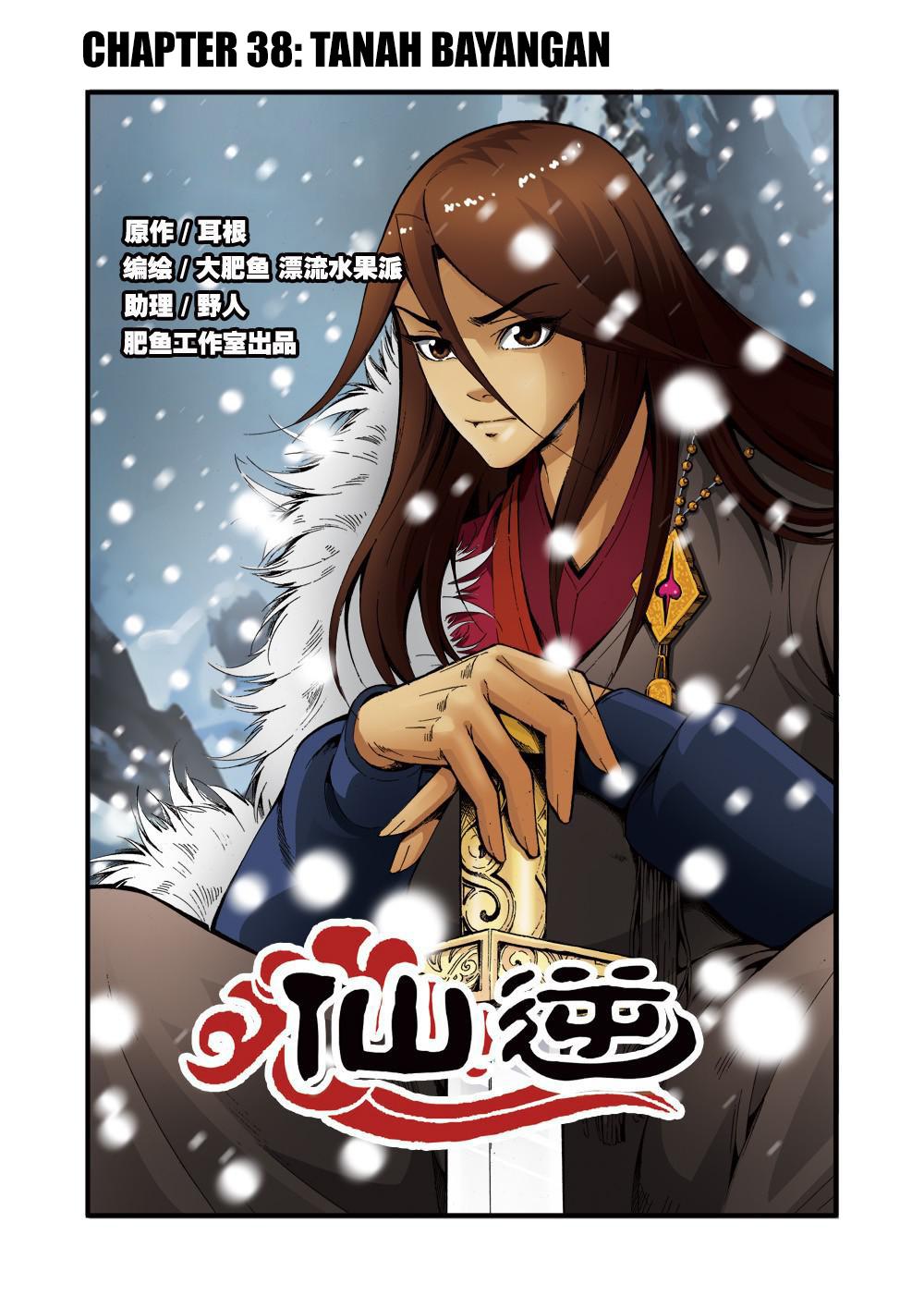 Xian Ni Chapter 38