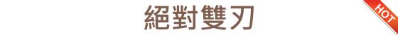 【情報】2015年1月冬番一覽(日本冬季新番列表) - 笑えばいいと思うよ