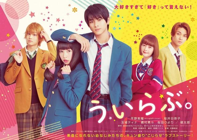 Teaser de Uirabu. revela data de estreia do filme