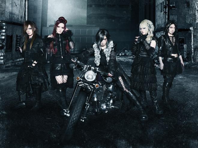 D - Revive〜Kouhaitoshi〜