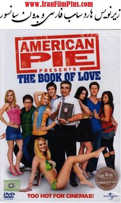 فیلم زیرنویس فارسی: پای آمریکایی 7 - کتاب عشق (2009) American Pie Presents: The Book of Love