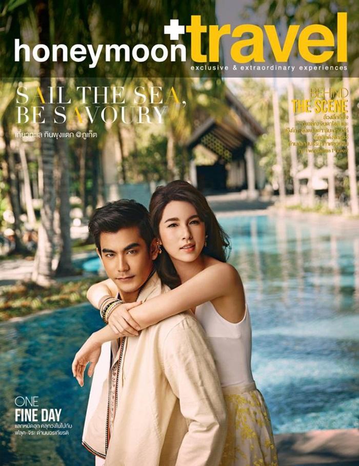 นิตยสาร HONEYMOON+TRAVEL