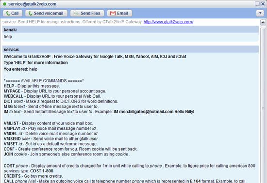 Make SIP Calls - Gtalk2Voip