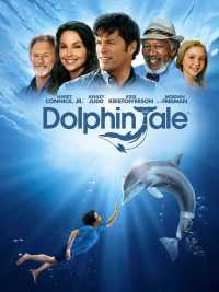 Dolphin Tale 2011 Dual Audio 300MB Movie Download Hindi BluRay