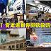 【台湾】肯定逛到你脚软的购物商圈
