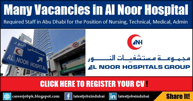 Al Noor Hospital Careers and Jobs in Abu Dhabi