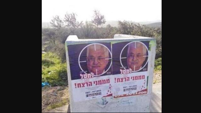 Kelompok Radikal Yahudi Israel Serukan Pembunuhan Presiden Palestina