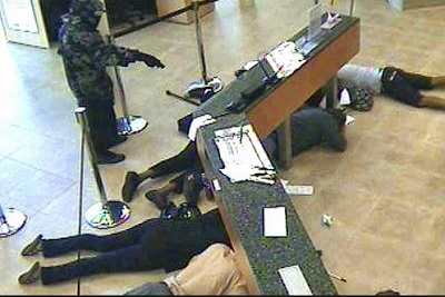 Armed Robbers Invade Bank In Delta State With Dynamites, Cart Away N25m (Photos + Details)
