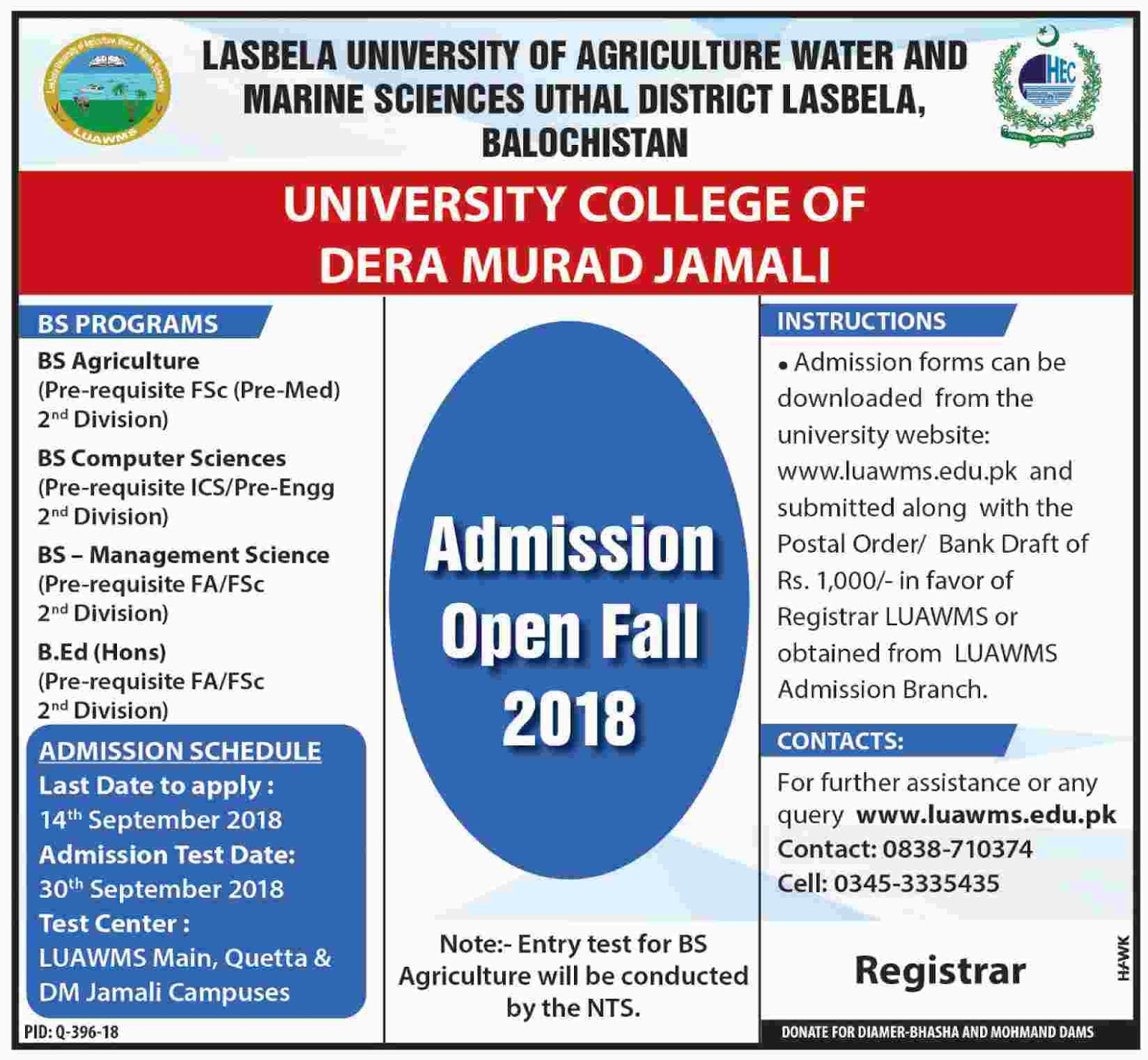 Admissions Open For Fall 2018 At LUAWMS Lasbela, Khuzdar and Dera Murad Jamali Campus