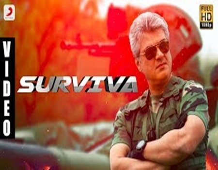 Vivegam Official Video Song | Ajith Kumar | Anirudh | Siva