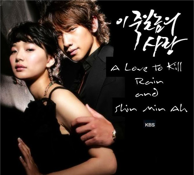 Download Drama Korea A Love To Kill Batch Subtitle Indonesia