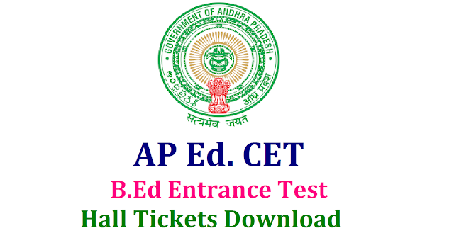 AP EdCET 2017 Hall Tickets Download| AP B Ed Entrance Test 2017 Admit cards Download| Online AP EdCET 2017 Hall Tickets Download| AP B Ed Entrance Test 2017 Hall Tickets Download at apedcet.org | AP Education Entrance Test 2017 hall Tickets | B Ed Hall tickets 2017| Andhra Pradesh EdCET 2017 Hall Tickets Download/2017/04/ap-edcet-2017-hall-tickets-admitcards-download.html