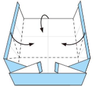 Bước 7: Gấp 3 cạnh giấy vào trong như hình vẽ