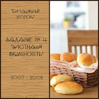 http://bumazhniy-ugolok.blogspot.ru/2016/07/4.html