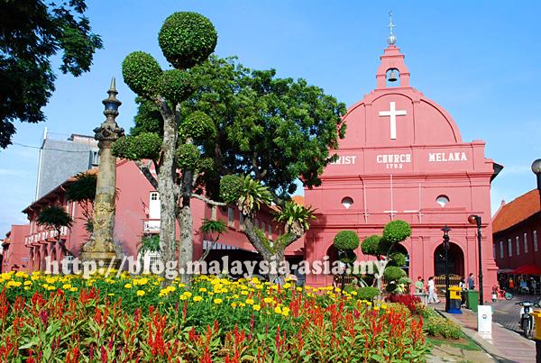 Melaka Christ Church