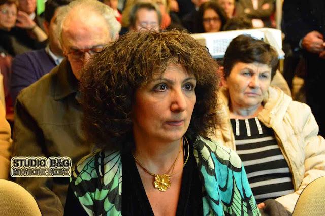 Πανελλήνια Ένωση Φιλολόγων:  Θλίψη για την απώλεια της Χαράς Κοσεγιάν