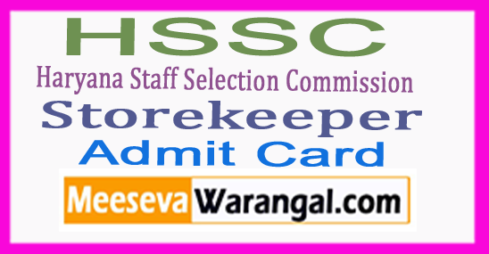 HSSC Haryana Staff Selection Commission Storekeeper Admit Card 2017