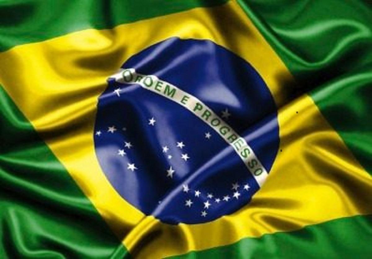 fafd3be34d Esquerdismo Brasileiro e os Símbolos da Pátria