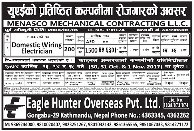 Jobs in UAE for Nepali, Salary Rs 42,630