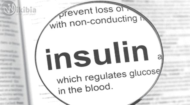 ماهو الإنسولين الطبيعي ؟