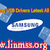Samsung USB Drivers Latest All Version ေတြကုိ ေဒါင္းေလာ႔ရယူရန္