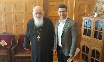 Στον Αρχιεπίσκοπο Ιερώνυμο ο Μάριος Κάτσης