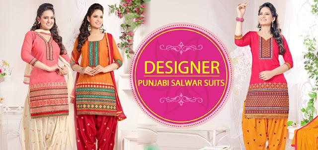 Rakhi Special Punjabi Patiala Salwar Suit Dresses and Sarees Online Shopping 2016 Collection