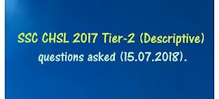CHSL 2017