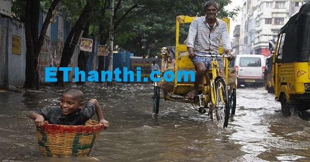 தஞ்சை மாவட்ட த்தில் அதிகபட்சமாக 91 மி.மீ. மழை   Tanjore district has a maximum of 91m.m Rain !