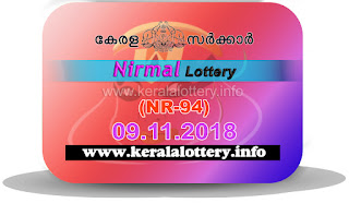 "KeralaLottery.info, ""kerala lottery result 9 11 2018 nirmal nr 94"", nirmal today result : 9-11-2018 nirmal lottery nr-94, kerala lottery result 09-11-2018, nirmal lottery results, kerala lottery result today nirmal, nirmal lottery result, kerala lottery result nirmal today, kerala lottery nirmal today result, nirmal kerala lottery result, nirmal lottery nr.94 results 9-11-2018, nirmal lottery nr 94, live nirmal lottery nr-94, nirmal lottery, kerala lottery today result nirmal, nirmal lottery (nr-94) 9/11/2018, today nirmal lottery result, nirmal lottery today result, nirmal lottery results today, today kerala lottery result nirmal, kerala lottery results today nirmal 9 11 18, nirmal lottery today, today lottery result nirmal 9-11-18, nirmal lottery result today 9.11.2018, nirmal lottery today, today lottery result nirmal 9-11-18, nirmal lottery result today 09.11.2018, kerala lottery result live, kerala lottery bumper result, kerala lottery result yesterday, kerala lottery result today, kerala online lottery results, kerala lottery draw, kerala lottery results, kerala state lottery today, kerala lottare, kerala lottery result, lottery today, kerala lottery today draw result, kerala lottery online purchase, kerala lottery, kl result,  yesterday lottery results, lotteries results, keralalotteries, kerala lottery, keralalotteryresult, kerala lottery result, kerala lottery result live, kerala lottery today, kerala lottery result today, kerala lottery results today, today kerala lottery result, kerala lottery ticket pictures, kerala samsthana bhagyakuri"