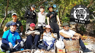 Law of The Jungle in Fiji Episode 290 Subtitle Indonesia