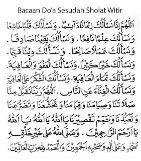 Lafadz-Bacaan-Wirid-Doa-Witir-setelah-Shalat-Witir-lengkap-arab-latin