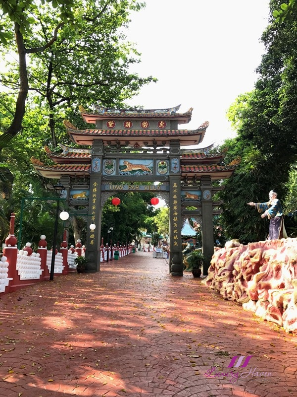 singapore tourist promotion board haw par villa