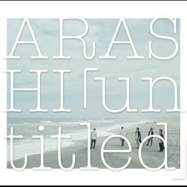 Corona de Laurel: Arashi - Untitled album
