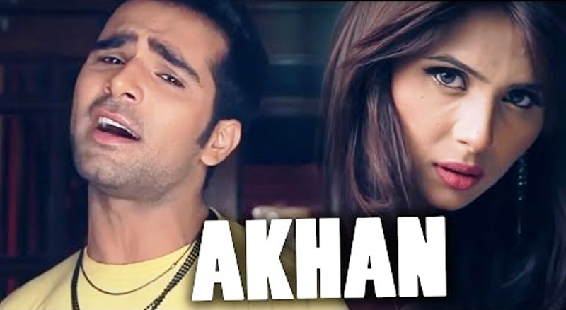 watch punjabi song akhan feat uzair bloodline sargam