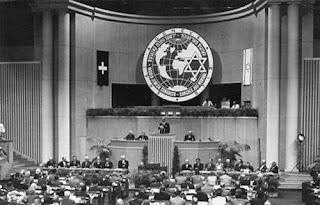Τ. Ο. Πιερίας: Σιωνισμός και Παγκοσμιοποίηση
