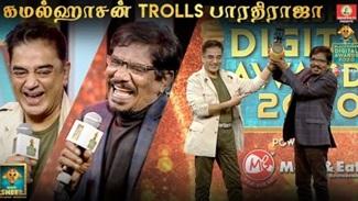 Kamal Hassan Trolls Bharathi Raja | Blacksheep Digital Awards | Blacksheep