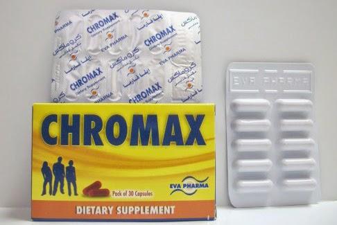 كروماكس كبسول Chromax Capsules