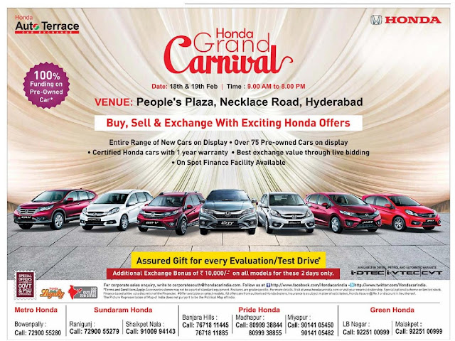 Buy, Sell & Exchange with Exciting Honda Car Offers | February 2017 deals
