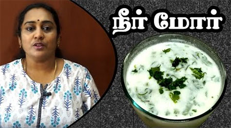 Neer mor in Tamil   Summer Special Healthy Drink