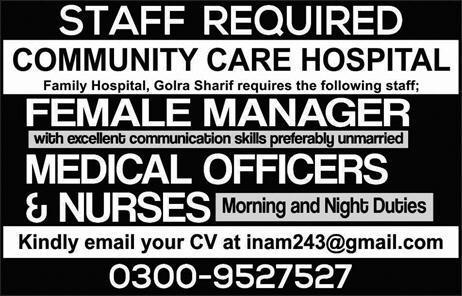 Female Manager, Medical Officer, Nurses Jobs In Community Care Hospital 20 january 2019