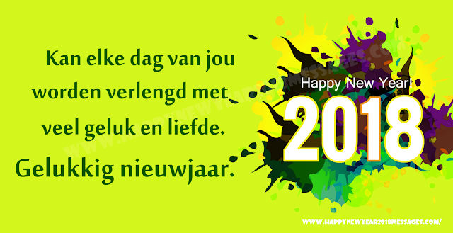 Advance Happy new year 2018 wishes quotes messages in Dutch