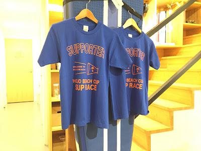 北條海岸 Cup SUP Race 記念Tシャツ