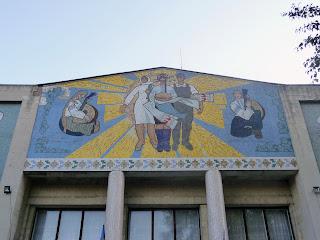 Межевая. Районный дом культуры. Мозаичное панно