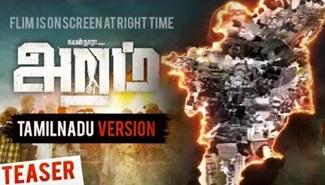 Tamil Nadu Current situation | Aramm | Video Memes