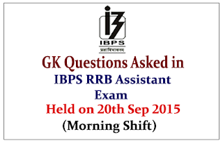 List of GK Questions Asked in IBPS RRB Assistant Exam Held on 20th Sep 2015 (1st Shift)