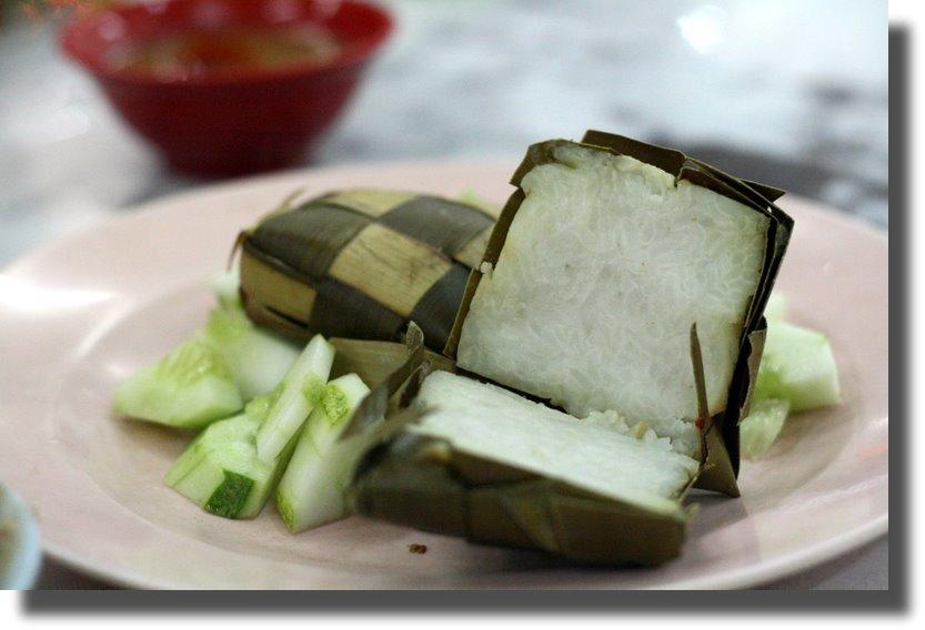 Makanan Sedap Malaysia Makanan Tradisional Kaum Melayu