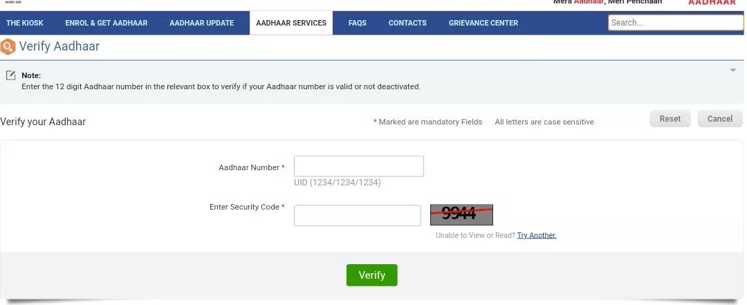 Find-registered-mobile-number-of- Aadhar-card