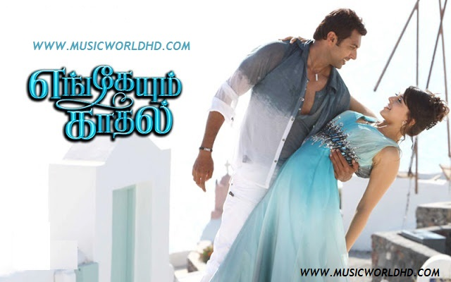 vellai roja tamil movie mp3 songs download