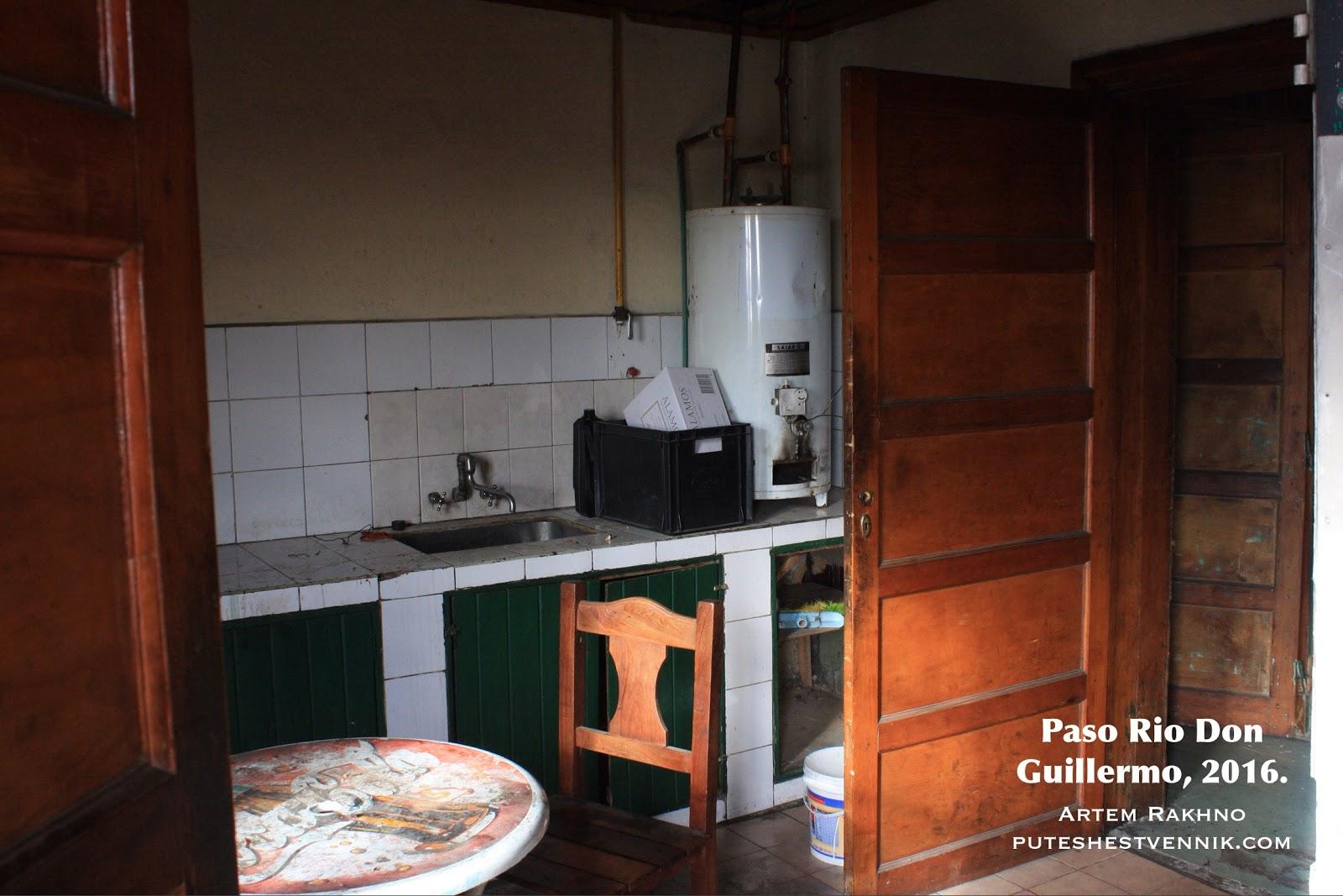 Кухня заброшенной казармы